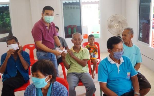มอบเบี้ยยังชีพผู้สูงอายุ ผู้พิการ ประจำเดือนมิถุนายน พ.ศ.2563