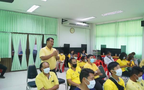 ประชุมรับฟังความคิดเห็นของประชาชนเพื่อจัดทำผังร่างฯ