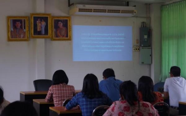 กิจกรรมการเสริมสร้างวัฒนธรรมองค์กรให้ผู้บริหาร สมาชิกสภาองค์การบริหารส่วนตำบล