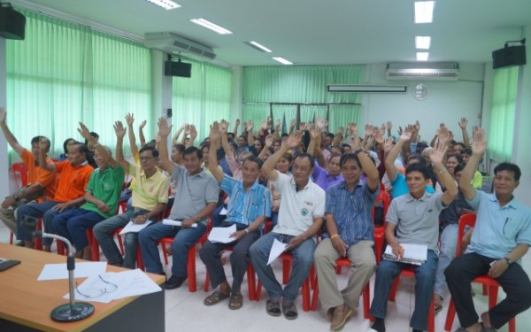 ประชุมประชาคมท้องถิ่นตามสัดส่วนระดับตำบล