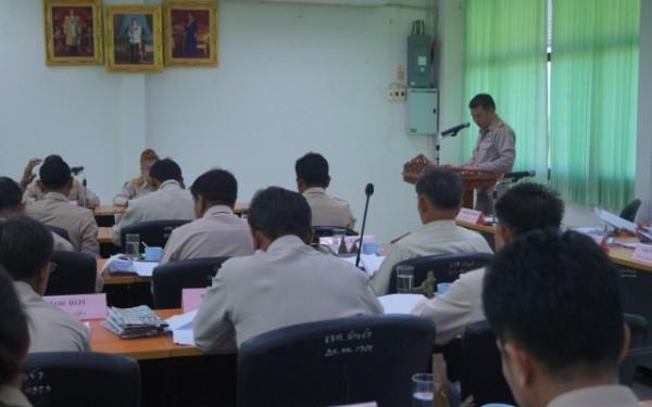 ประชุมสภาฯ สมัยสามัญที่ 4 ครั้งที่ 1/2561