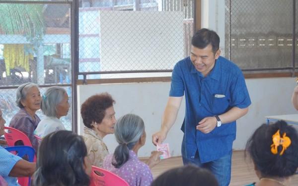มอบเบี้ยยังชีพผู้สูงอายุ ผู้พิการ และผู้ป่วยเอดส์ ประจำเดือนมีนาคม 2562